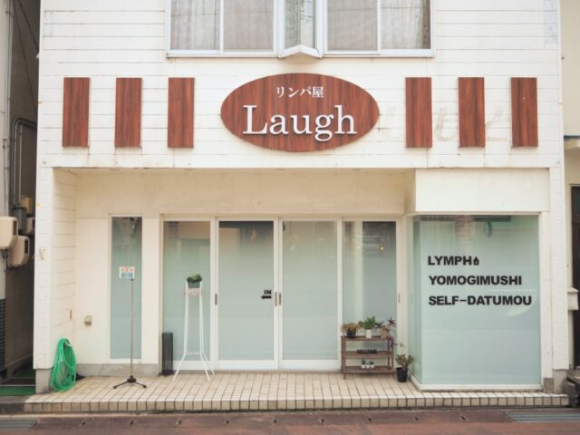 写真:店舗