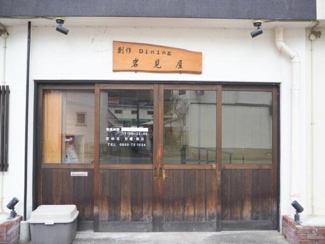 写真:店舗入口